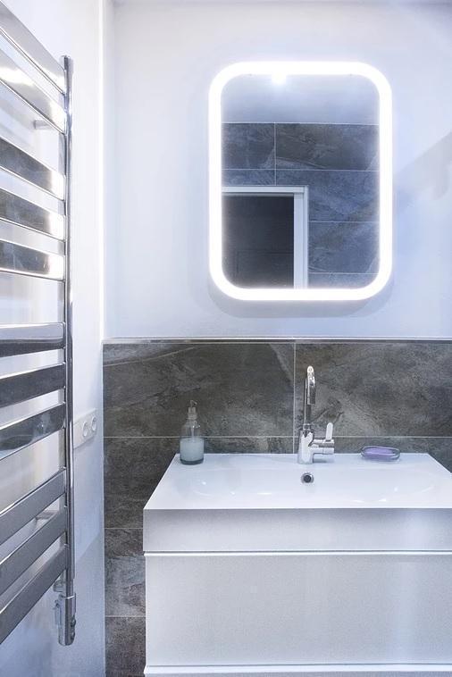 Malá kúpeľna