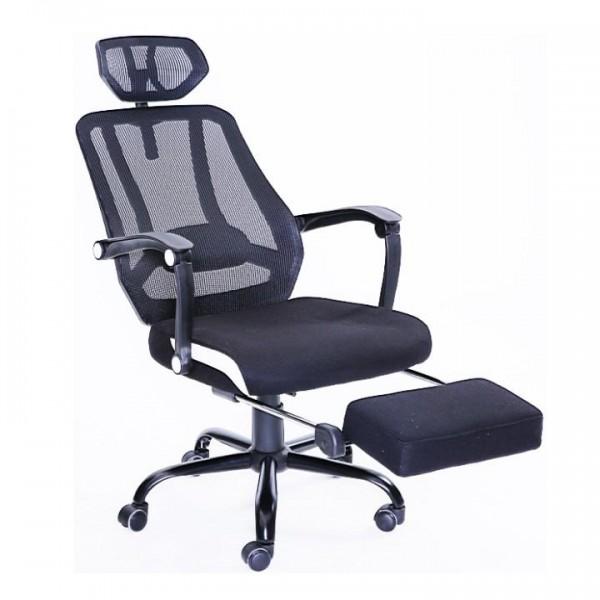 Kancelárske kreslo, čierna, SIDRO