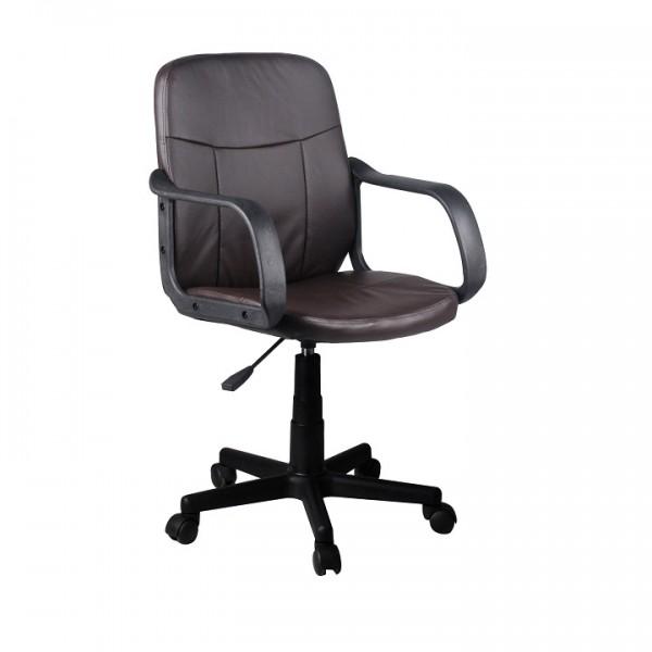 Kancelárske kreslo, hnedá,  AYLA