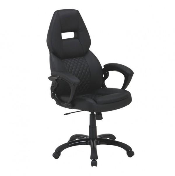Kancelárske kreslo, čierna ekokoža, HEVYR