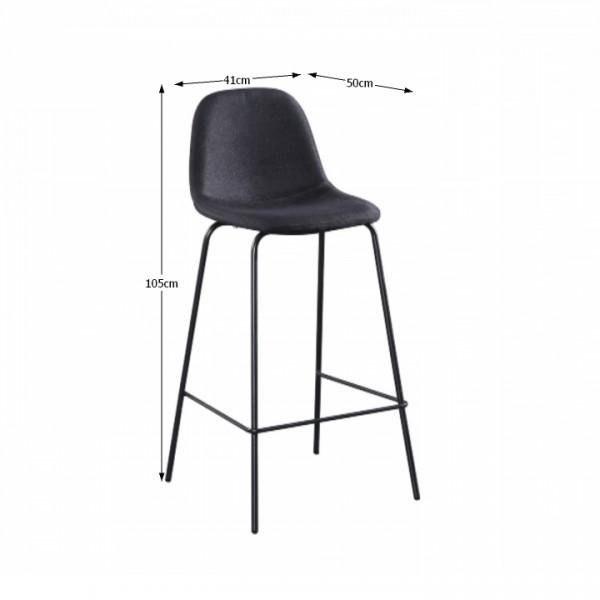 Barová stolička, tmavosivá látka/kov, MARIOLA NEW