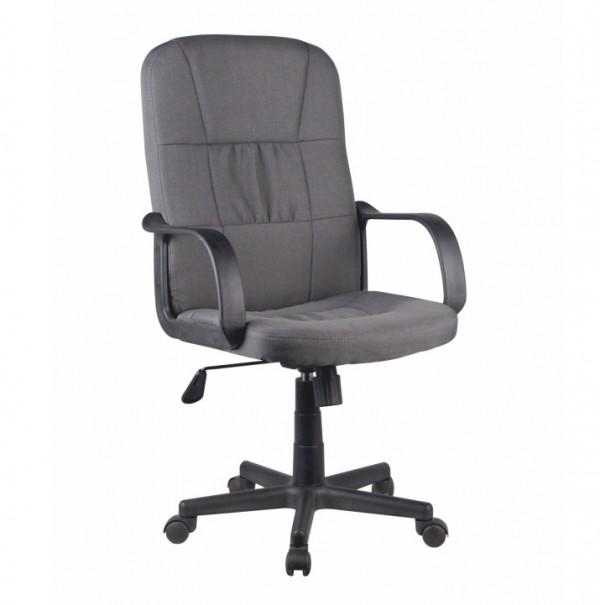 Kancelárske kreslo, sivá, TC3-7741 New