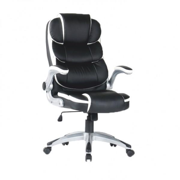 TEMPO KONDELA Kancelárske kreslo, ekokoža, biela/čierna, SARAKA