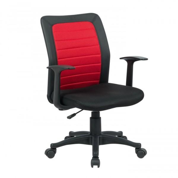 TEMPO KONDELA Kancelárske kreslo, čierna/červená, BURGOS