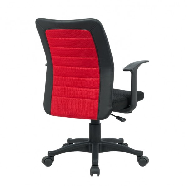 Kancelárske kreslo, čierna/červená, BURGOS