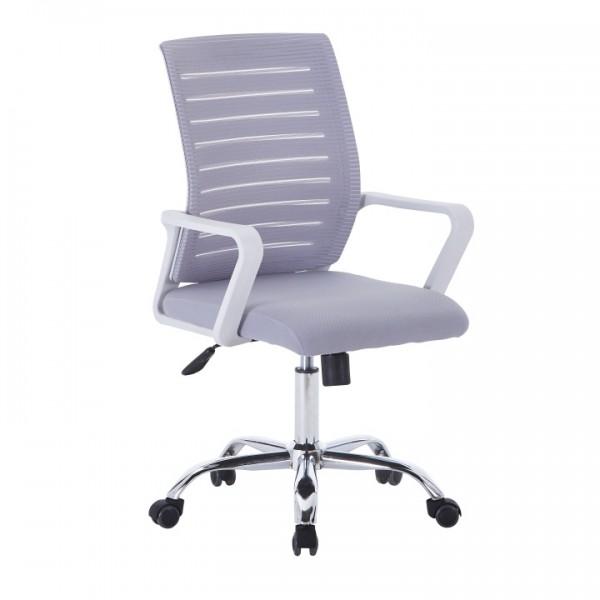 TEMPO KONDELA Kancelárske kreslo, biela/sivá, CAGE