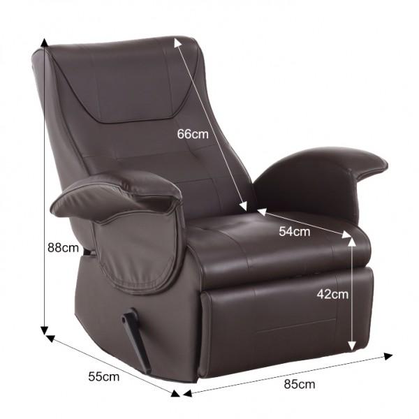 TEMPO KONDELA Relaxačné kreslo, hnedá ekokoža , ROMELO C3
