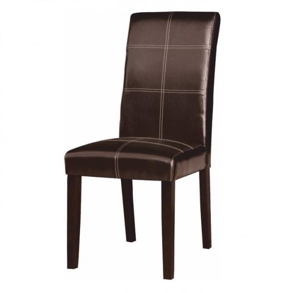 Jedálenská stolička, tmavohnedá/tmavý orech, RORY 2 NEW